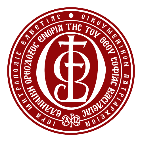 Ιερός Ναός της του Θεού Σοφίας
