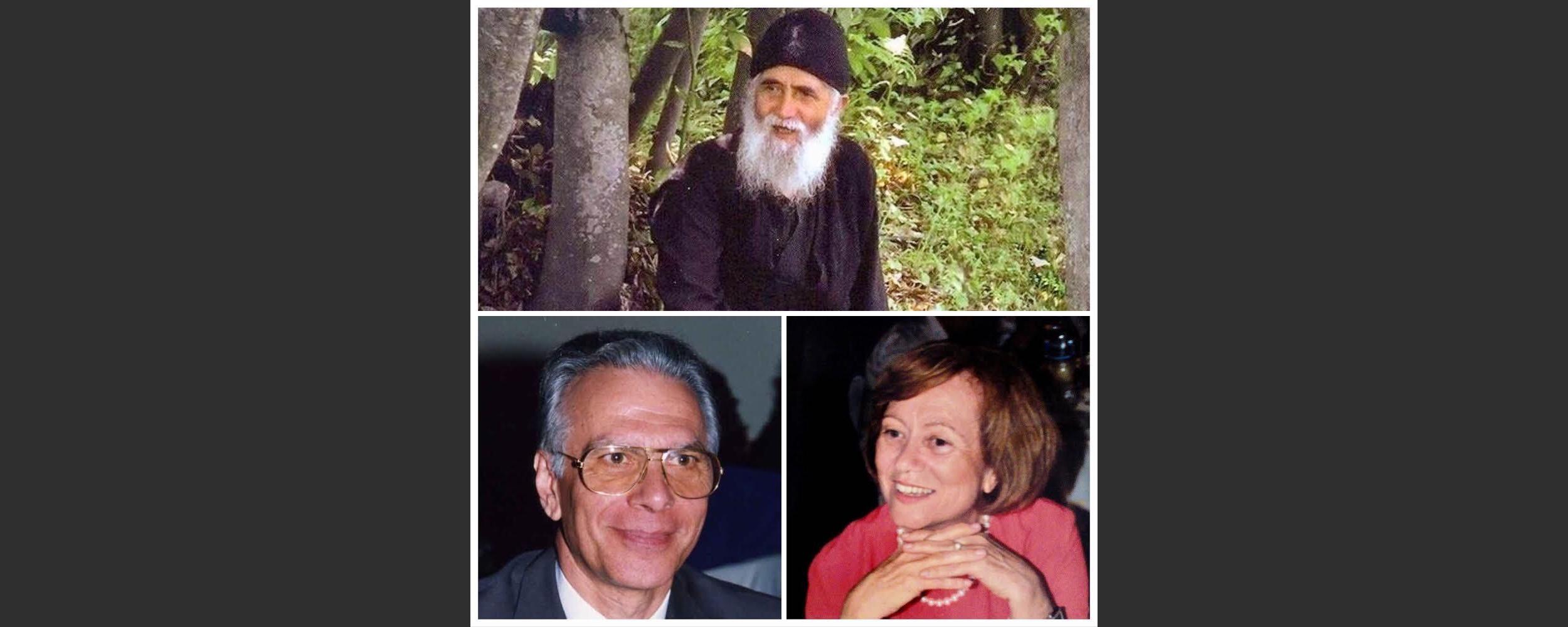 Ομιλία με θέμα «Εμπειρίες από τη γνωριμία μας με τον άγιο Παΐσιο τον Αγιορείτη»
